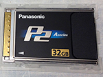 Used Panasonic P2 card for sale.